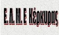elme_kerkyras 2