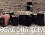 thelo_mia_xora 2