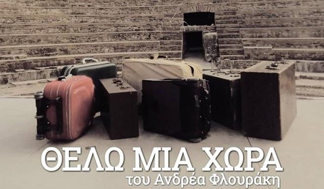 thelo_mia_xora
