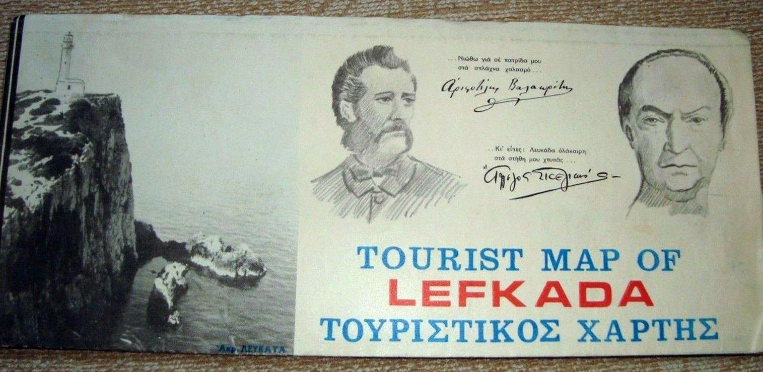 1_touristikos_xarths_Lefkados