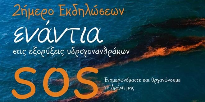 AFISA-2DAYS
