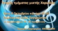 PhotoGrid_1569939173463 2