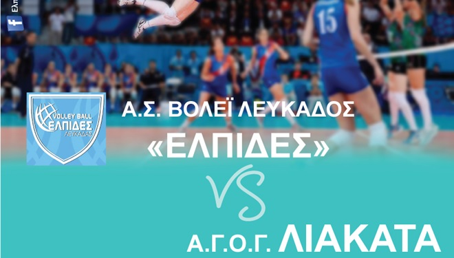 Poster-Volley (2) 2