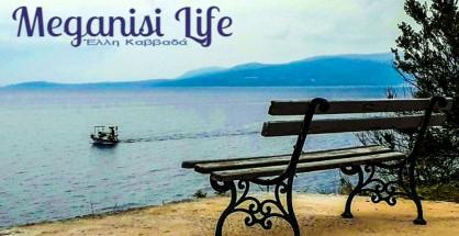meganisi-life-with-logo
