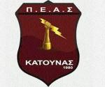 peas_katounas