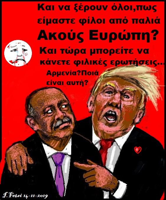 105.Trump-Erdogan-business first