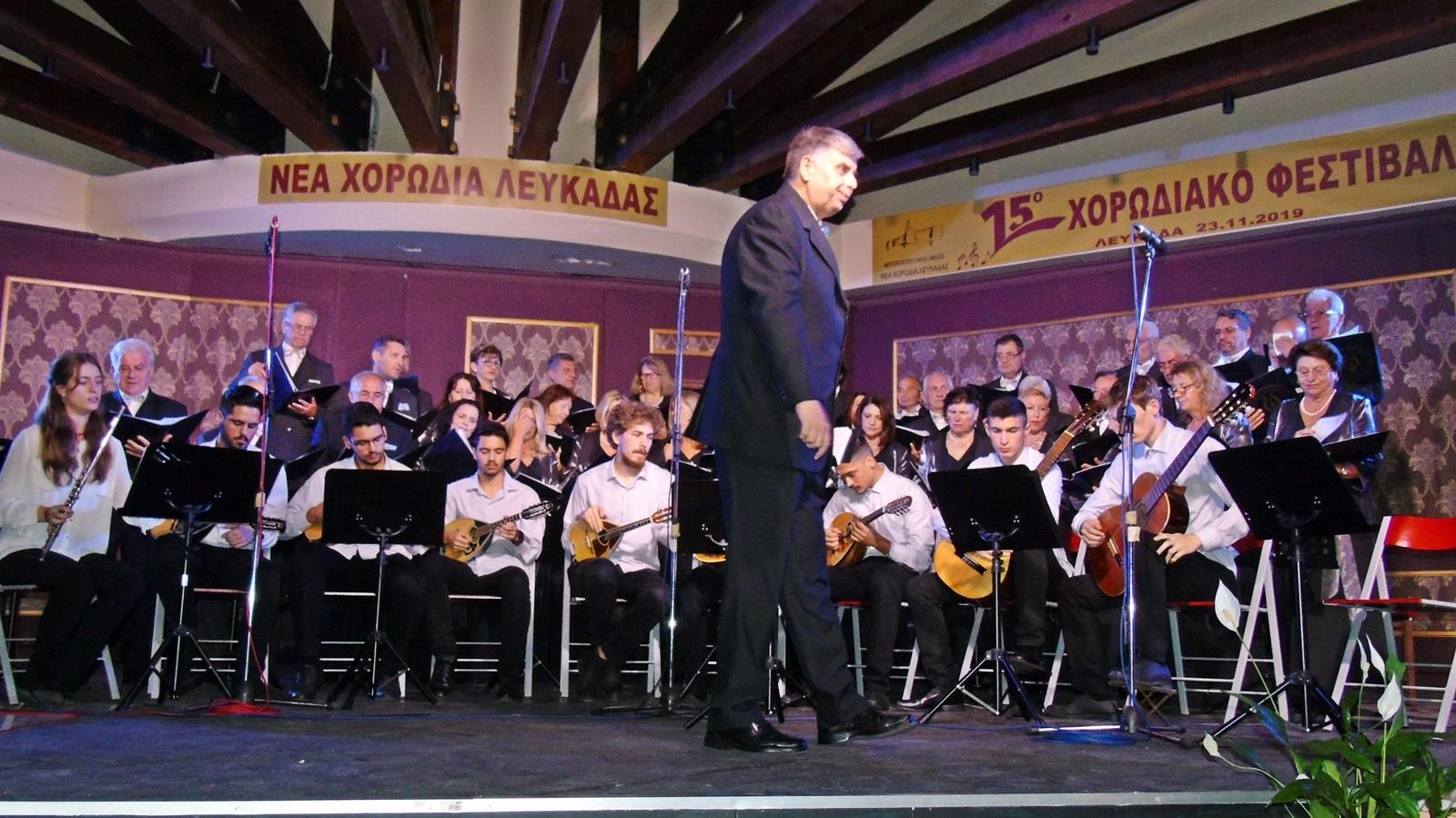 35_chorodiako_festival
