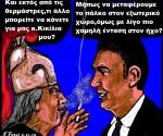 87.Παράθυρο Νο2 στον αντικαπνιστικό νόμο