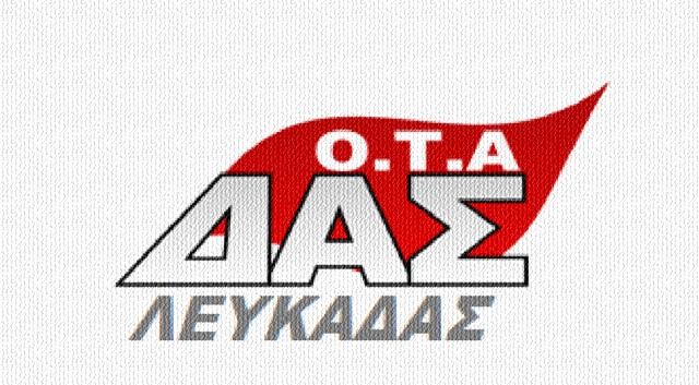 DAS_OTA_Lefkadas