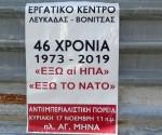 polytexneio_e_k