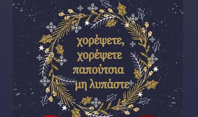 ΑΛΕΞΑΝΔΡΟΣ_ΧΟΡΟΣ
