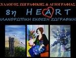 ΑΦΙΣΑ ΤΣΙΠΑΡΤ 2019 ΤΕΛΙΚΟ 2