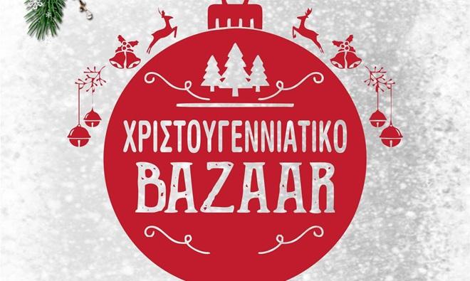 mousiko_bazaar