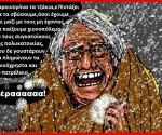4.(Χιονο)πόλεμος