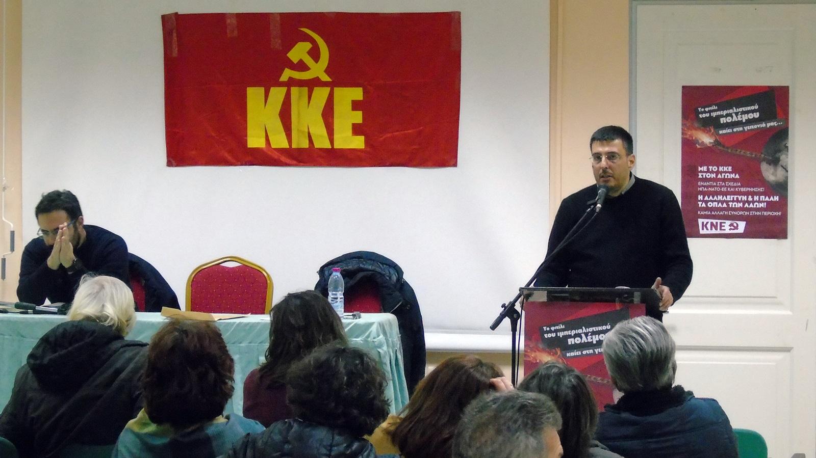 4_KKE_exelixeis_Kourmoulis_Lefkada