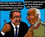 8.Ο Στρατάρχης Haftar στην Αθήνα