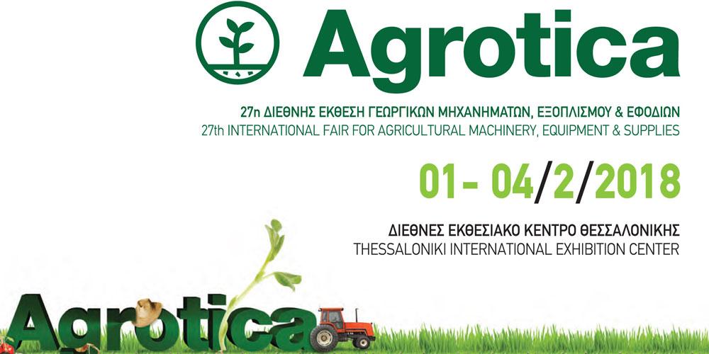 agrotica_2018_1000x500