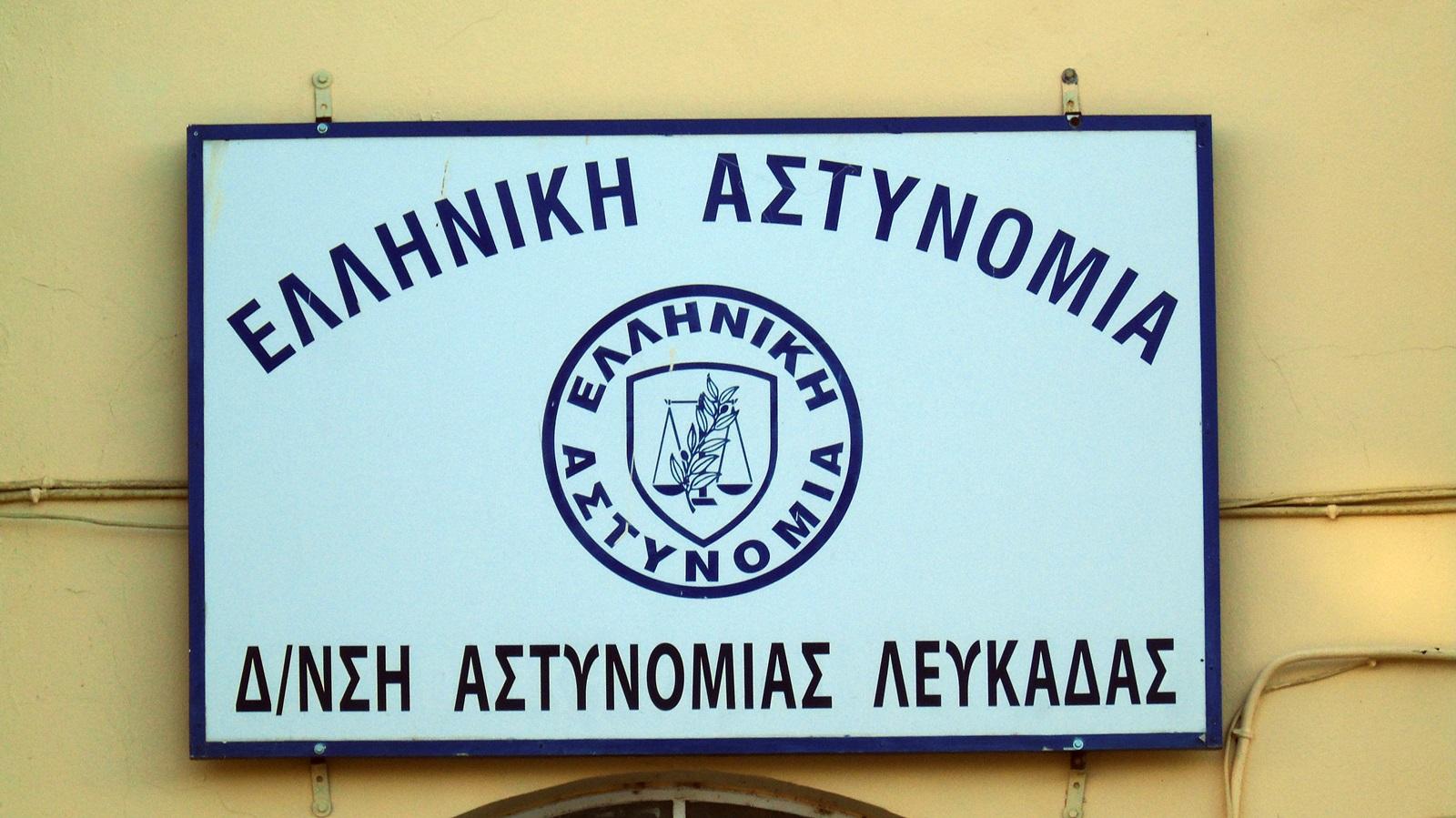 astynomia_lefkadas