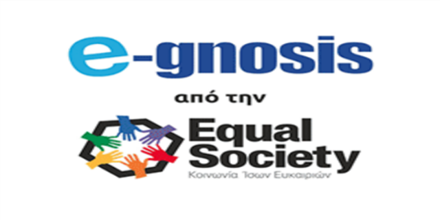 e-gnosis