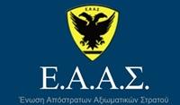 eaas_logo_1 2