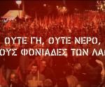 sylal_vaseis_