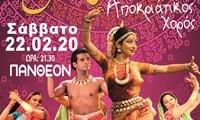 Αφίσα αποκριάτικου χορού Νέας Χορωδίας Λευκάδας 2