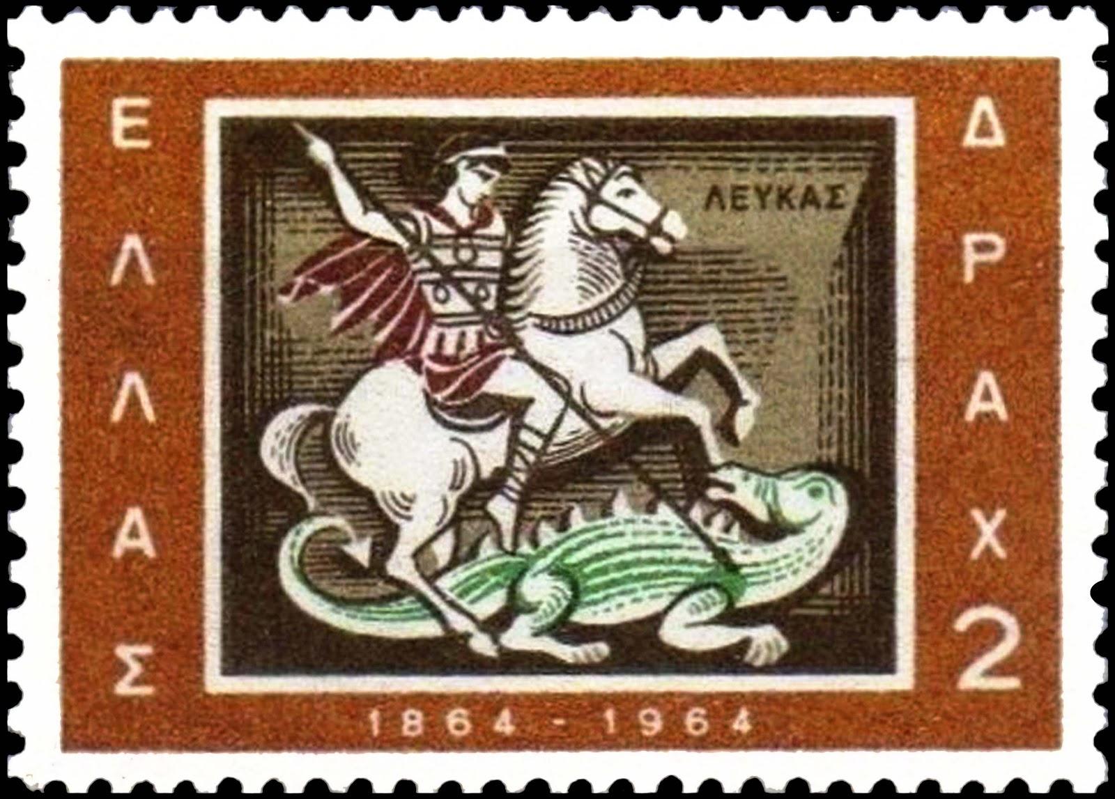 https://stamps-gr.blogspot.gr/