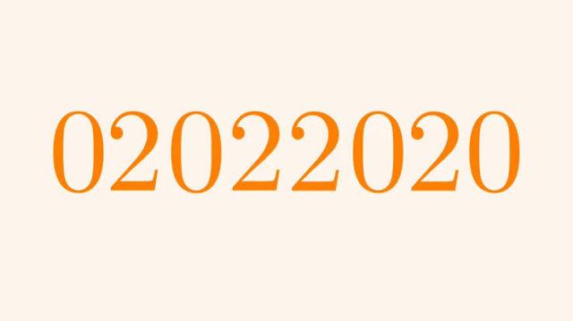 2-2_2020