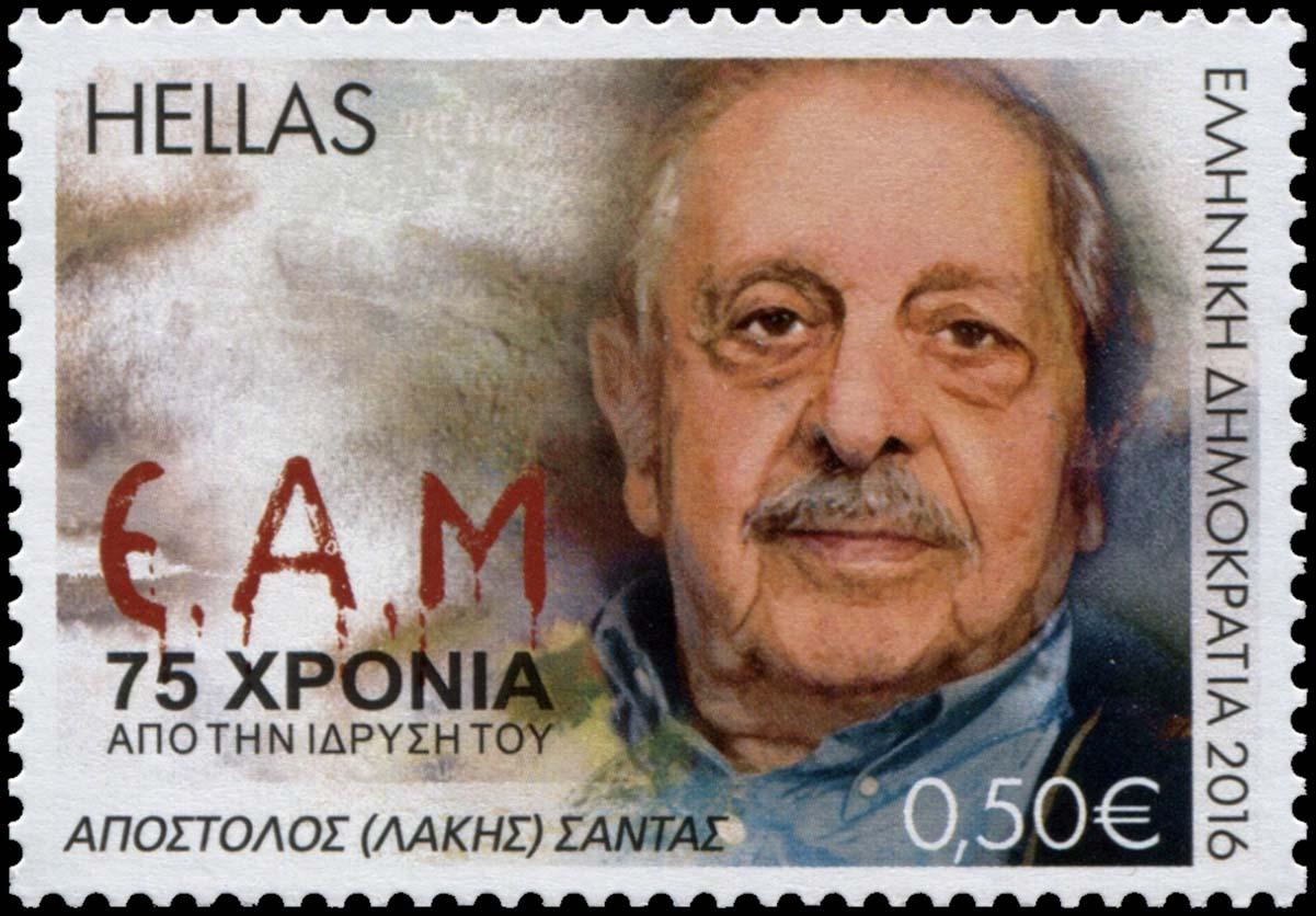 https://stamps-gr.blogspot.gr