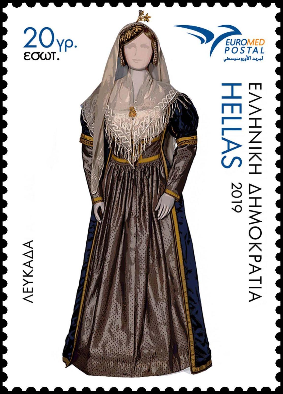 2019 EUROMED Postal -Costumes de Méditerranée ΛΕΥΚΑΔΑ
