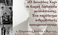 diadromes_istorias_Lefkada 2