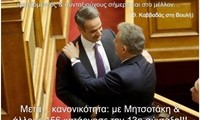 mitsotakis_kavvadas 2