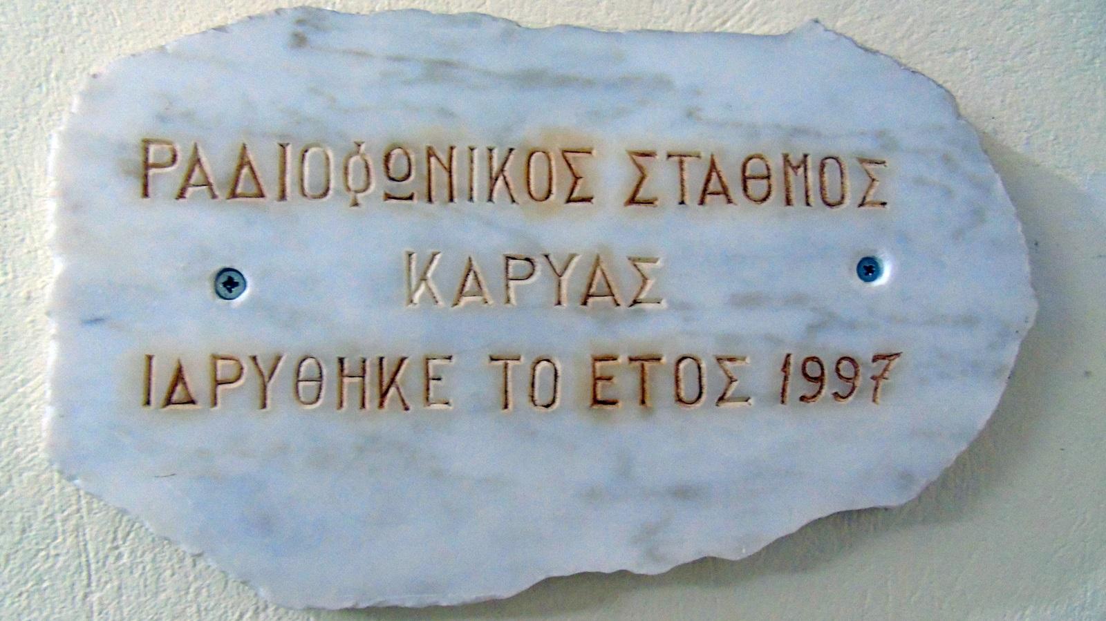 radiofonikos_stathmos