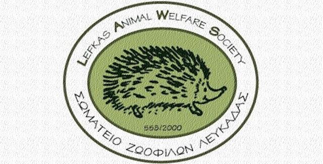 somateio-zoofilon