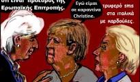 40.Ursula von der Leyen, η ευαίσθητη