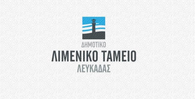 Limeniko_tameio_L