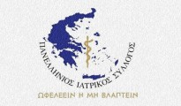 Logo-PIS