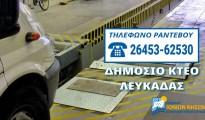 ΔΤ - 2020.04.30 - pic