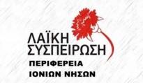 Laiki_Sispirosi_I_N