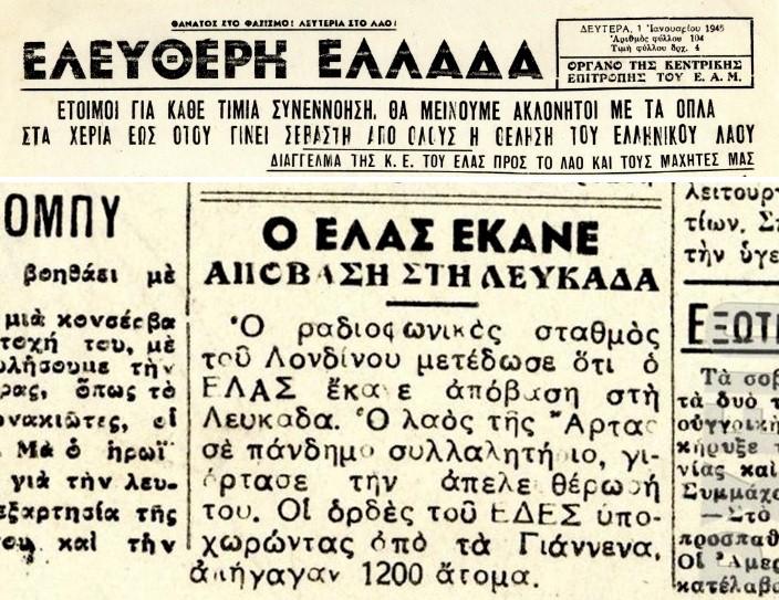 1_ELEFTHERI_ELLADA_1_JAN_1945