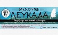 Banner-emporikossyllogos 2