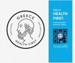 Health_first