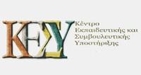 KESY 2