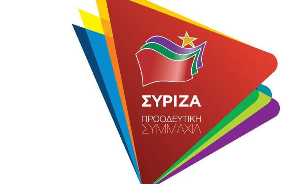 syriza_prodeftiki_symmaxia