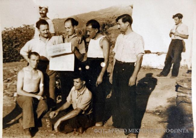 1_Evdilos_Ikaria_1947
