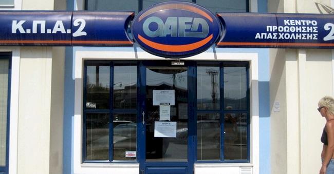 oaed_21