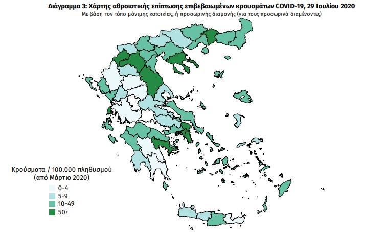 geografiki_diaspora