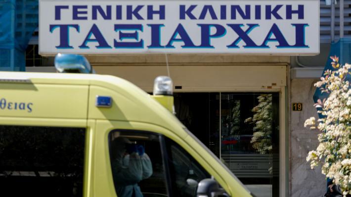 klinikh-taksiarxai-1_1