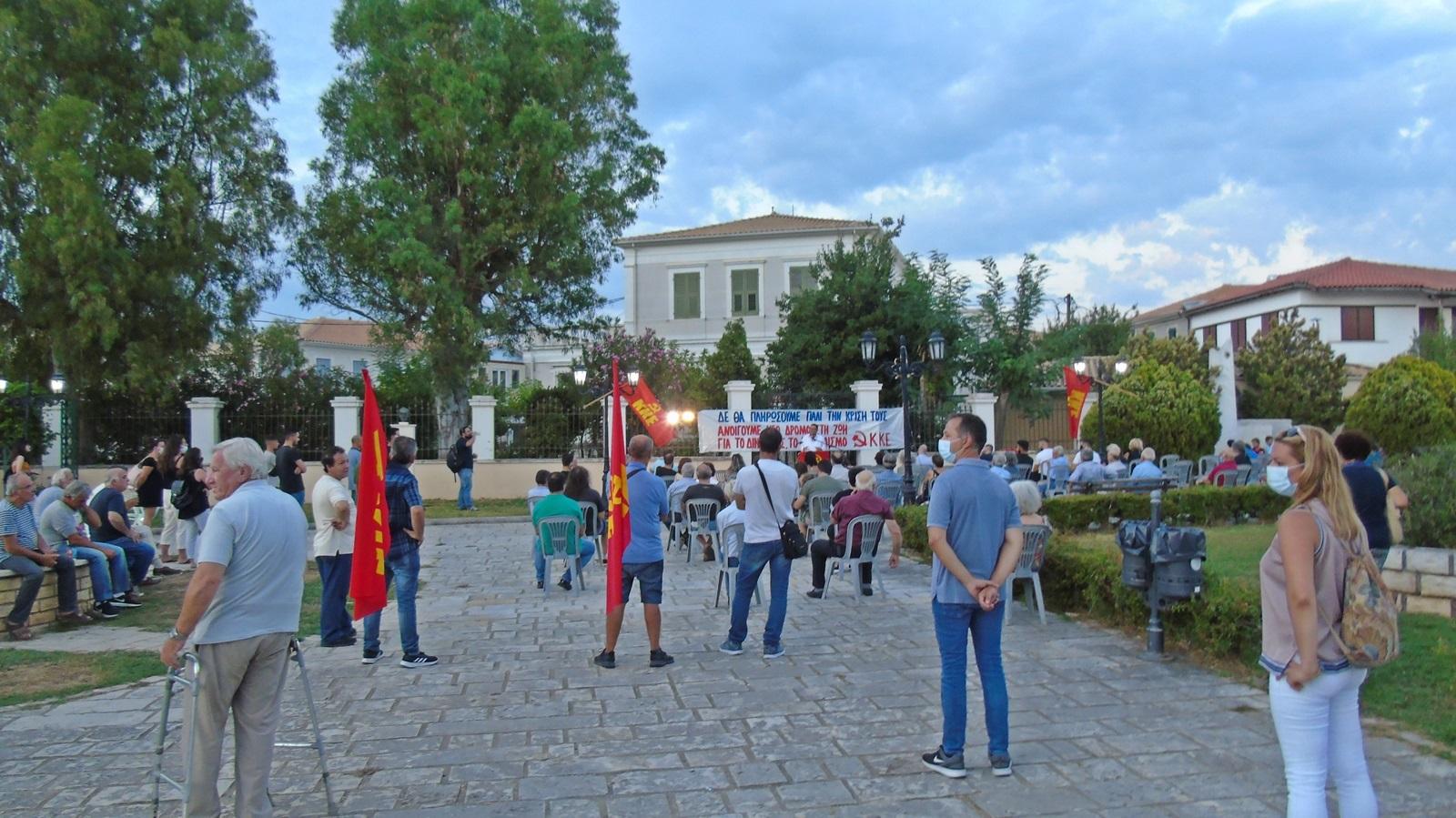 3_ekdilosi_tourismos_Lefkada