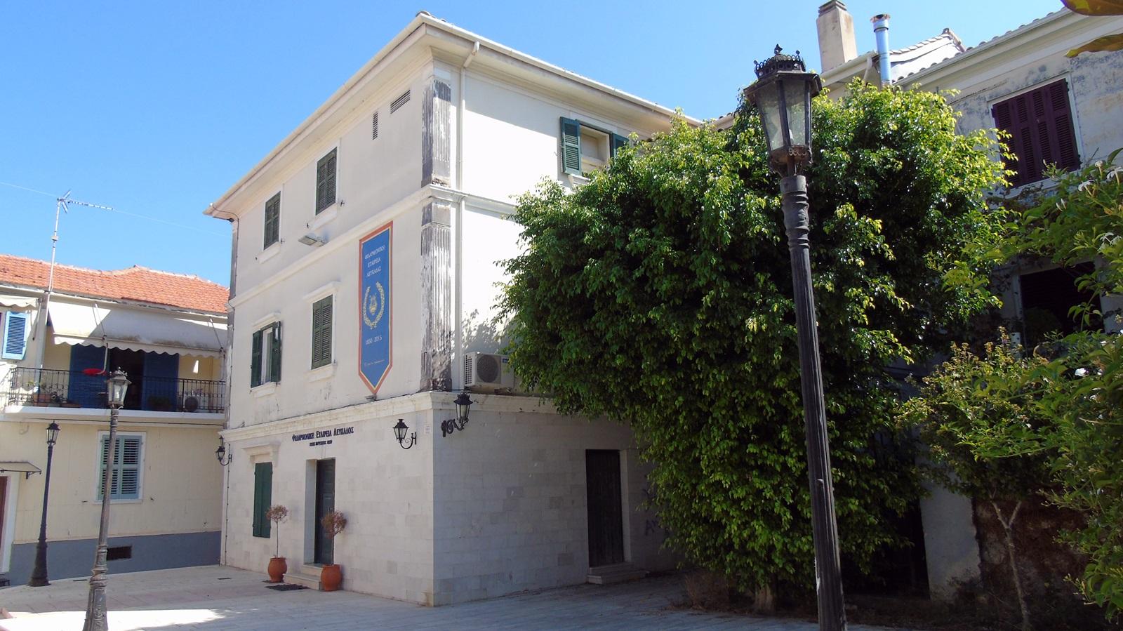 Το κτίριο που στεγάζονταν το Ελληνικό Σχολείο Λευκάδας